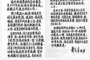 费玉清宣布明年退出演艺圈