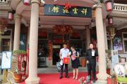 """闽南文化""""禧""""传承——中式嫁衣秀在晋江五店市隆重举办"""