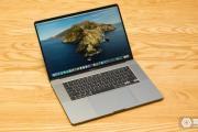 苹果或为2020款MacBook Pro引入Face ID功能