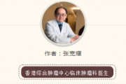 【肝癌】肝癌早期难发现无胃口常腹痛可能是征兆