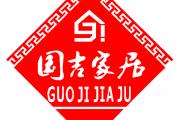 """""""国吉家居""""成为福建省电视台""""2020企业贺岁""""互动合作伙伴"""