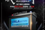 如何养护、更换蓄电池?VRLA瓦勒蓄电池