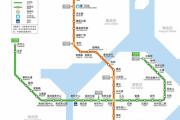 贺厦门地铁二号线开通,金门酒厂与民同庆