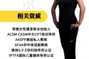 """""""瑞尔思""""成为福建电视台2020""""品牌福建""""新春贺岁互动合作伙伴"""