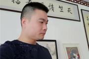 """""""旗家卫浴""""成为福建电视台2020""""品牌福建""""新春贺岁互动合作伙伴"""