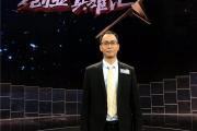 """""""亲然之家""""成为福建电视台2020""""品牌福建""""新春贺岁互动合作伙伴"""