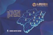 """""""头牌新媒体""""成为福建电视台2020""""品牌福建""""新春贺岁互动合作伙伴"""