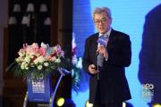 2020紫荆·国际金融人才发展年会暨全球校友年会圆满举行