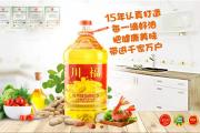 """""""富升旺""""成为福建电视台2020""""品牌福建""""新春贺岁互动合作伙伴"""