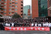 """上海医生武汉抗疫前线开""""云课堂"""" 给学生十六字寄语"""
