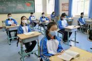 天津初高中毕业年级今日开学