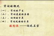趣品热剧《清平乐》 体验新麦大语文的诗词魅力