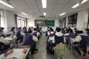 上海高三返校第一天:微笑代替拥抱 做练习练手