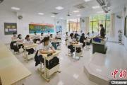 广州初高中毕业班学生返校 线上教学不会停