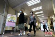 """""""香港高考""""现荒谬考题 被斥""""引导学生做汉奸"""