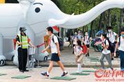 萌娃归来 广州60万名小学一二三年级的学生昨日返校