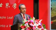 枫叶教育集团25周年校庆大会隆重举行