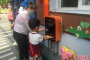 """北京幼儿园陆续复园 约万余小朋友摘口罩""""复课"""""""
