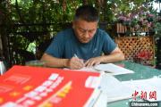 四川53岁高考生备考 已参加23次全国高考