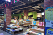 新冠肺炎疫情后,图书行业变革,购书方式的改变
