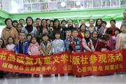 专访|心喜阅童书刘霜:我们做任何一件事情的初衷,都是来源于我们的用户