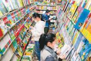 媒体关注家长选书难:有些童书不适合孩子 专家提倡分级阅读