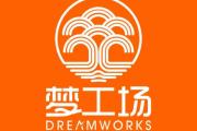 梦工场画室2020年联考成绩公布,再创橙色奇迹!