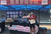 380公里20小时 他骑自行车到武汉大学报到