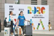 北京市92所高校60余万大学生已返校