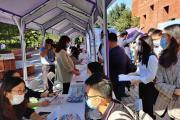 清华启动2021届毕业生秋季校园招聘 线上线下同步进行