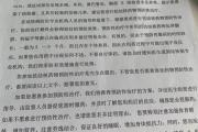 江苏师大肺结核疫情风暴眼:79人班级剩30多人上课