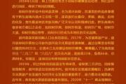 贵州一贫困县建88米苗族女神像引质疑,官方回应