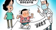 """告别""""小胖墩""""!六部门发布儿童青少年肥胖防控实施方案"""
