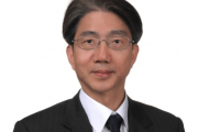 李行伟将出任澳门科技大学校长,明年1月履新