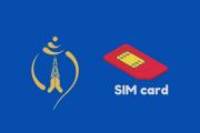 为开展网络教学 尼泊尔电信公司免费向师生发放电话卡