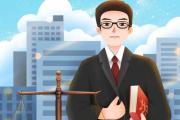 刑事责任年龄下调至12周岁,该如何执行