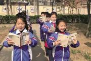 """用阅读改变学校 一所""""濒危""""村小的十年阅读探索"""