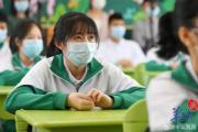 广州高考生今起须每日申报 个人健康情况和行动轨迹
