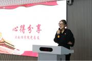 辽宁财贸学院: 引领入党门 淬火砺青春