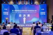 【群英竞风采 创业话未来】第一届西部数字化教育应用产业创新创业大赛总决赛成功举办