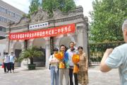 新冠疫苗入北京高考生物考题