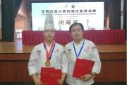 赞!广州市旅游商务职业学校这位学生的事迹被编入全国中职国家奖学金获奖学生风采录