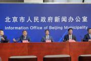 """北京""""双减""""措施正式发布 开学后将会有这些新变化"""