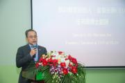 第四场枫叶世界学校课程研讨会于义乌校区召开