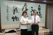 四川宜宾交流团赴台湾新竹参访台湾清华大学