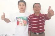 """泉州:见义勇为""""父子兵"""" 热心公益传佳话"""