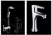 水之龙卫浴--奉献优质卫浴产品,打造行业一流企业
