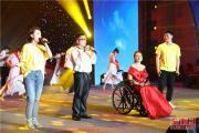 闽台残疾人文化周:梦想,是内心深处的歌