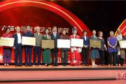 第十二届中国艺术节闭幕 福建荣获第十六届文华表演奖