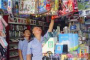福建市场监管部门开展儿童和学生用品安全检查行动